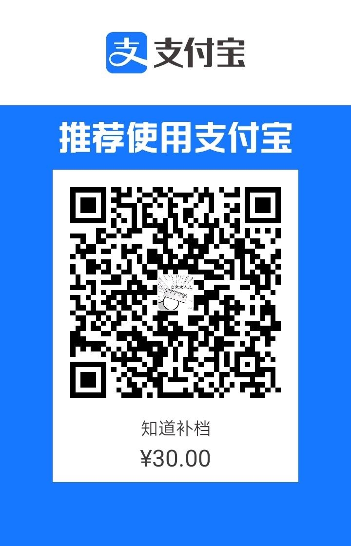 微信图片_20210306113549.jpg