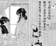 (指尖奶茶应援会)[宫野之もちか][里香][01-15话][已被砍]